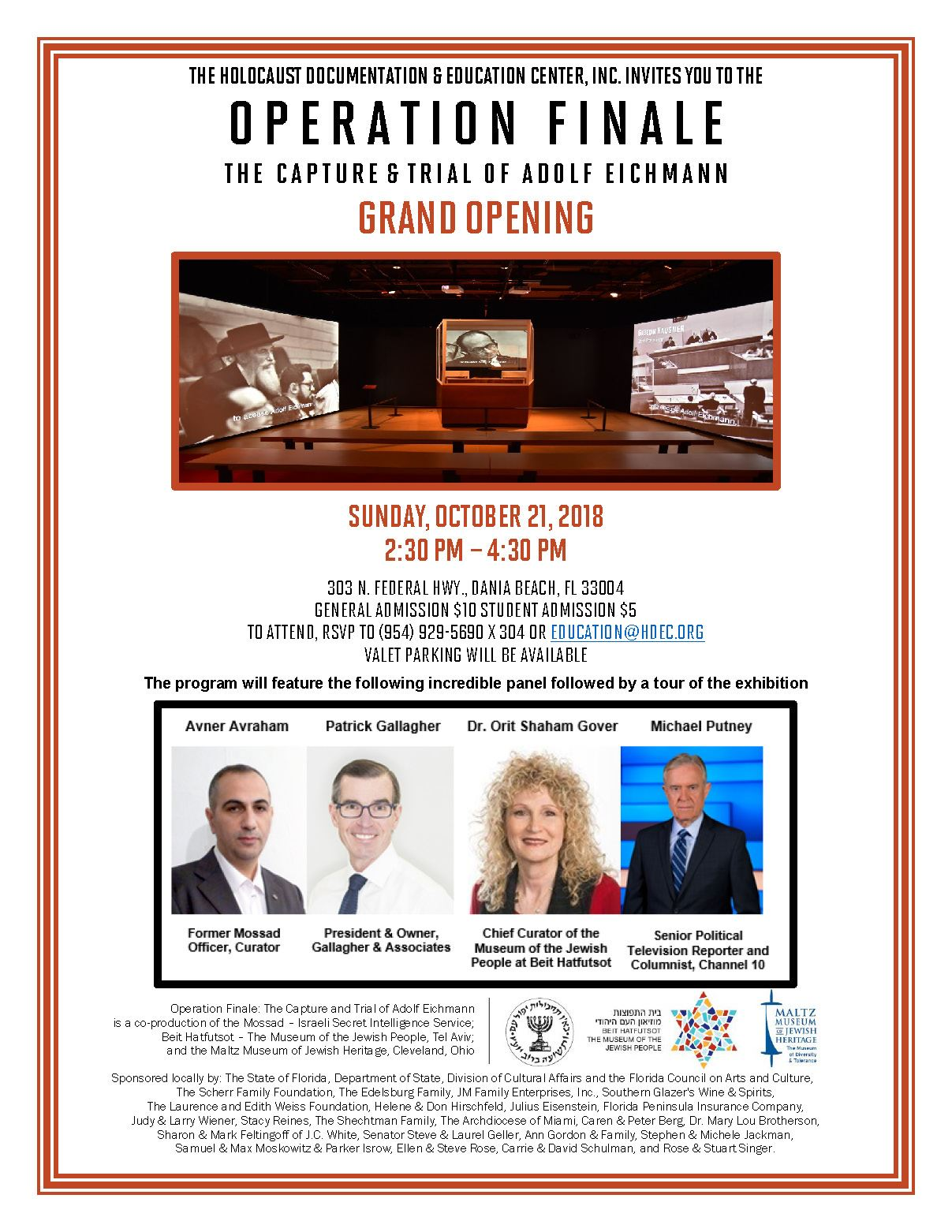 The Dania Beach Holocaust Documentation & Education Center Grand Opening Invite 09.06.18