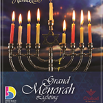 Dania Beach Grand Menorah Lighting Hanukkah